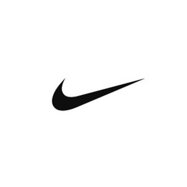 Nike Brillen